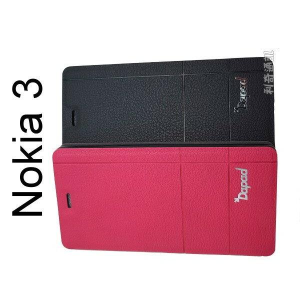 【Dapad】經典隱扣皮套Nokia3(5吋)