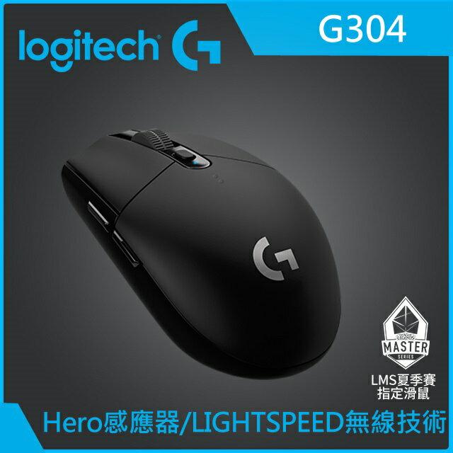 【宏華資訊廣場】Logitech羅技 - G304 LIGHTSPEED 無線遊戲滑鼠