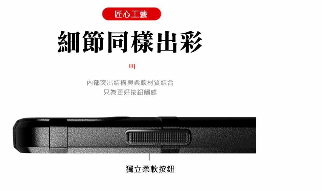 QinD Apple iPhone 12 mini 戰術護盾保護套