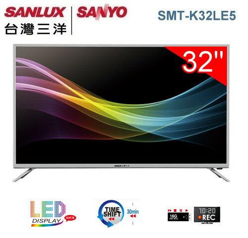 KABO佳麗寶家電批發:【佳麗寶】-(台灣三洋SANLUX)32型LED液晶電視SMT-K32LE5(含視訊盒)