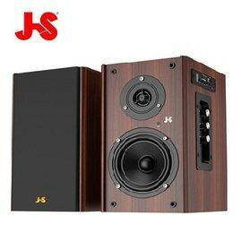 JS淇譽 JY2061木匠之音全木質藍牙喇叭 支援USB/SD卡撥放音樂 4000W超大輸出