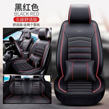 汽車坐墊  全包圍皮座套四季通用2018新款專用座墊19座椅套夏季全包 舒適版