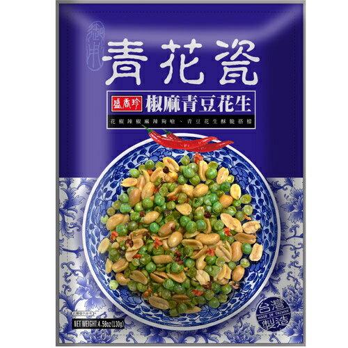 盛香珍 青花瓷 椒麻青豆花生 130g