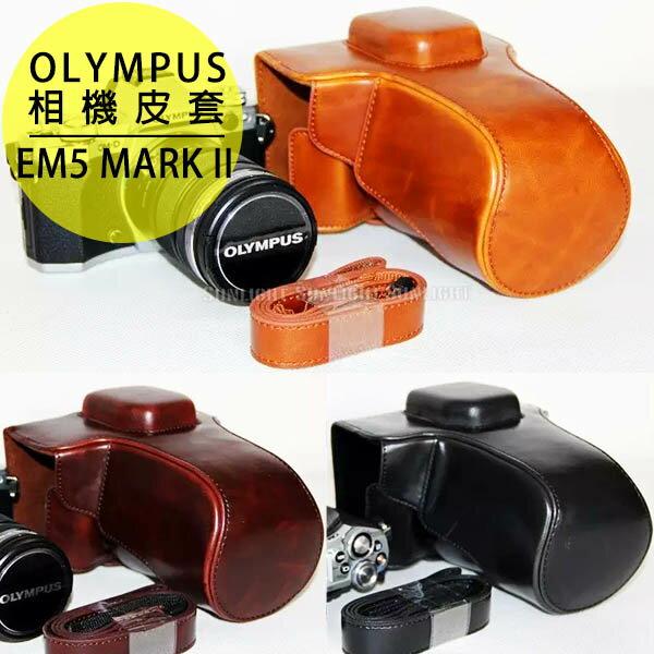 ○日光城。Olympus EM5 mark II相機皮套12-50mm(附背帶),相機背包攝影包保護套相機包攝影包