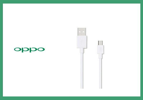 OPPO全系列原廠2AUSB傳輸充電線MicroUSB2.0(不支援閃充-密封袋裝)
