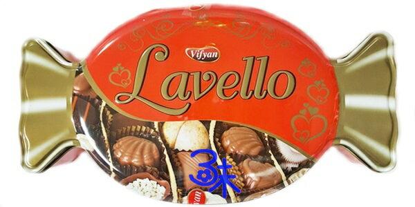 (土耳其)Vifyan Lavello choco 拉維洛巧克力造型糖果禮盒 1盒500公克 特價 199 元【 8697671966418】情人節首選 什錦巧克力 可愛糖果造型盒