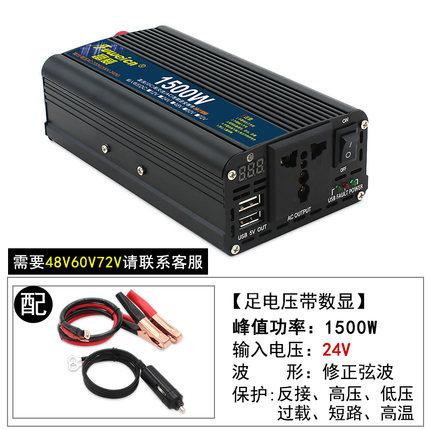 逆變器 純正弦波逆變器12V24伏48V變轉220V車載車用貨車大功率轉換噐家用『CM44161』