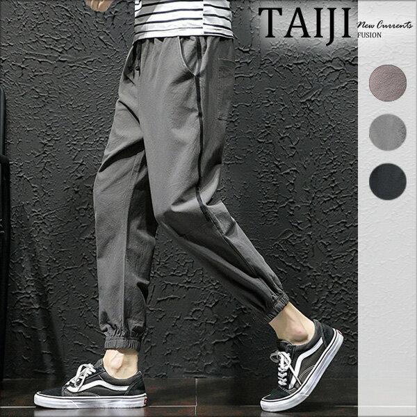 大尺碼縮口長褲‧側邊白色線條鬆緊抽繩縮口長褲‧三色‧加大尺碼【NTJBK76】-TAIJI-