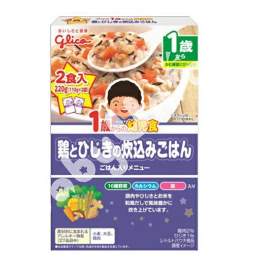 【點數下單送咖啡】Glico固力果 - 雞肉蔬菜燴飯 幼兒食品調理包