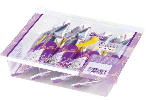 日本代購預購 空運直送 滿600免運 日本東京香蕉 葡萄奶油夾心餅乾 4入 7117