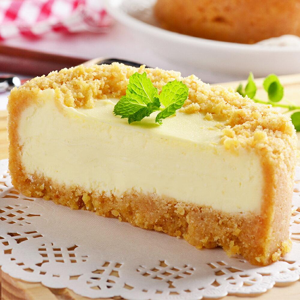 艾波索【無限乳酪4吋】蘋果日報蛋糕評比冠軍!★樂天蛋糕節滿499免運