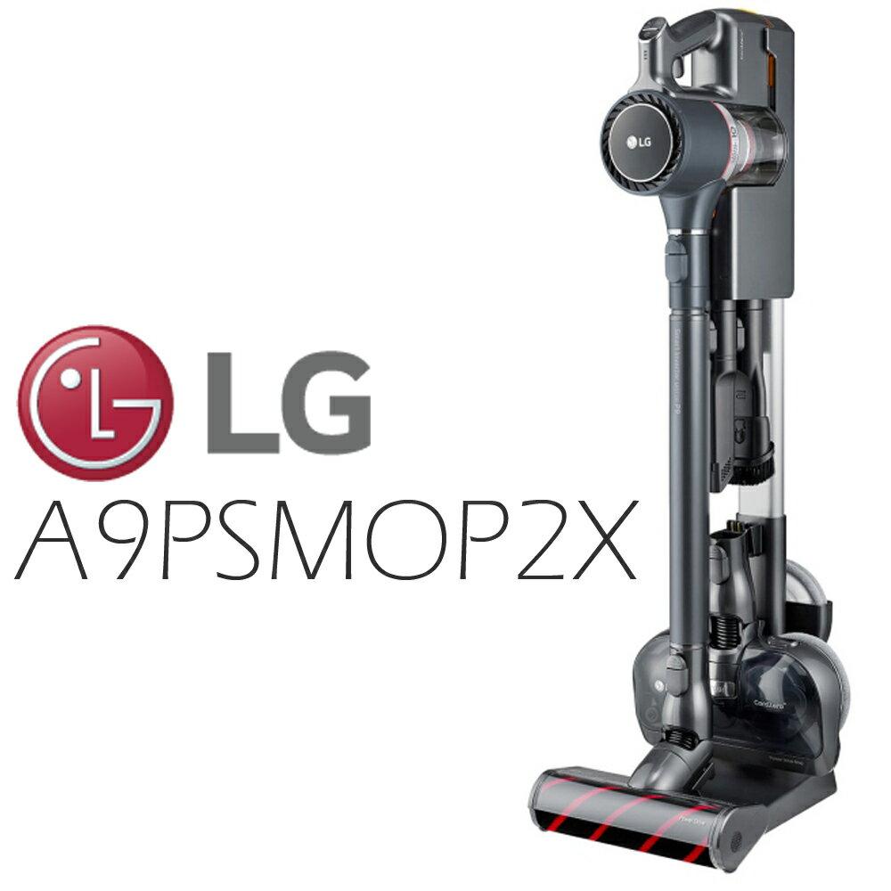 LG CordZero™ A9+ 濕拖無線吸塵器 A9PSMOP2X 鐵灰 0
