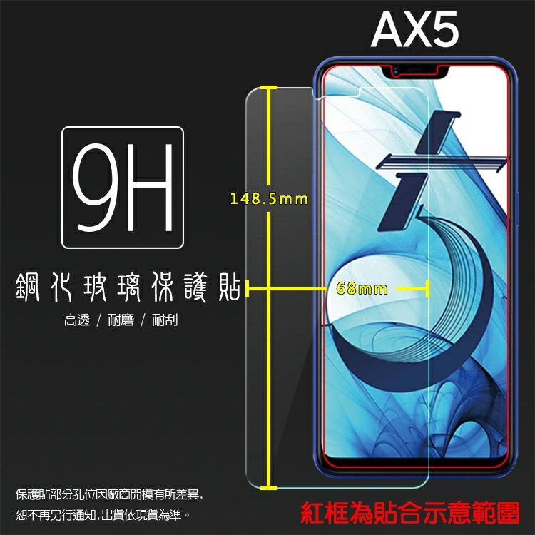 超高規格強化技術 OPPO AX5 CPH1851 鋼化玻璃保護貼 高透 9H 鋼貼 鋼化貼 玻璃膜 保護膜 手機膜 耐刮