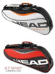 【H.Y SPORT】HEAD Tour Team 3R Pro 三支裝 網球拍袋/手提/肩背袋 黑紅/銀黑