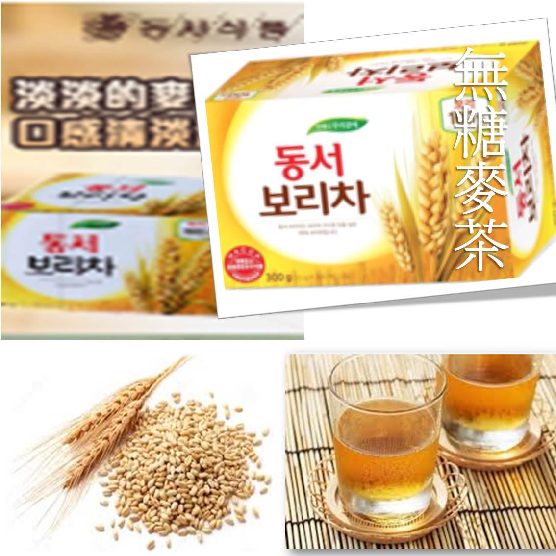 韓國無糖美顏麥茶 麥茶包 家庭號10g~30包  ~樂活 館~▶ 滿499