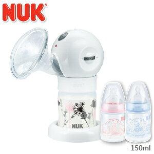 德國【NUK】Luna 智能電動吸奶器 ▶顏色隨機贈送:150ml寬口徑PP奶瓶-1入