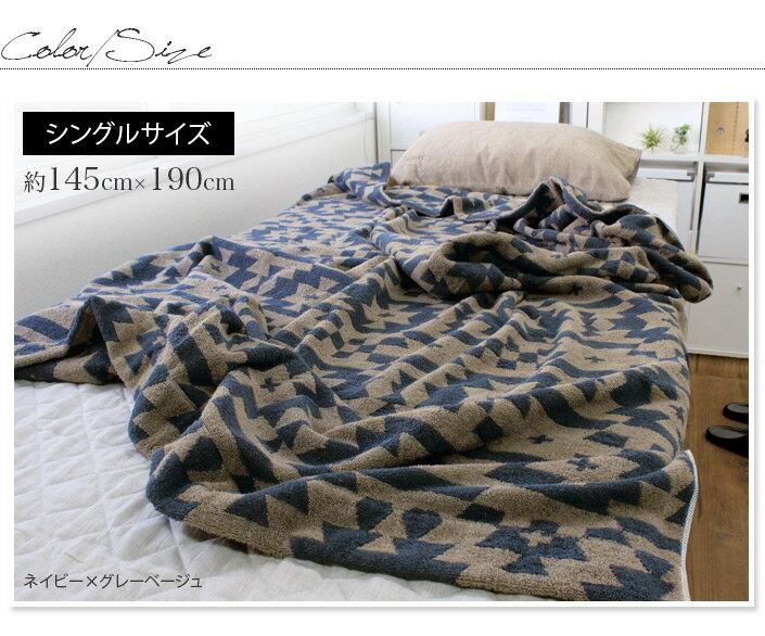 日本製 今治 純棉 多用途毛巾被 145×190cm  /  TNKtk  /  日本必買 日本樂天代購 / 件件含運 2