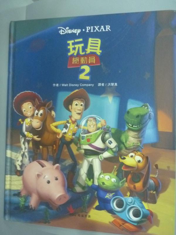 ~書寶 書T7/少年童書_YCV~玩具總動員2_Walt Disney