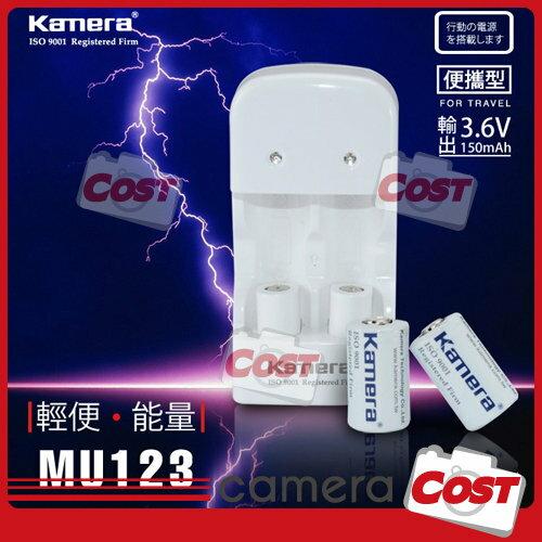 拍立得 電池 Kamera CR2 充電組 附2顆充電式 CR2 鋰電池 適用mini 25、mini50、mini55 - 限時優惠好康折扣