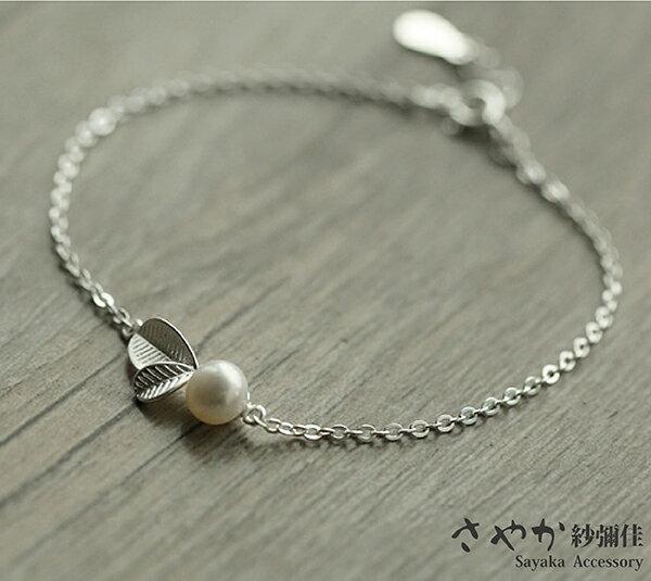 SAYAKA 日本飾品專賣:【Sayaka紗彌佳】純銀小清新風格葉子珍珠手鍊