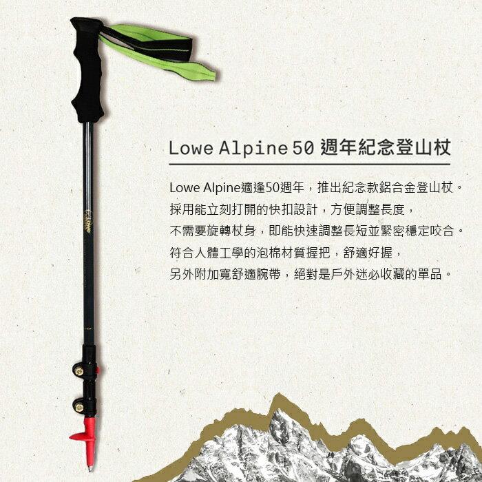 【Lowe Alpine 英國】Lowe Alpine 50 週年紀念登山杖 鋁合金快扣登山杖/002DB 【鋁合金登山杖】