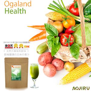 日本人氣低卡飲品 順暢青汁 青汁 粉 評論數達到70件 排便 日本必買 進口 保健食品 飲品 日本家人氣養生商品.約1個月份 very green