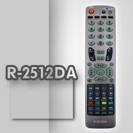 ~遙控天王~R~2512DA ^(HERAN 聯碩 ^) 液晶 電漿 LED全系列電視遙控