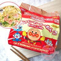 日本泡麵推薦到日本進口 日清麵包超人馬克杯麵 (醬油味) 泡麵 [JP679]就在果子漾推薦日本泡麵