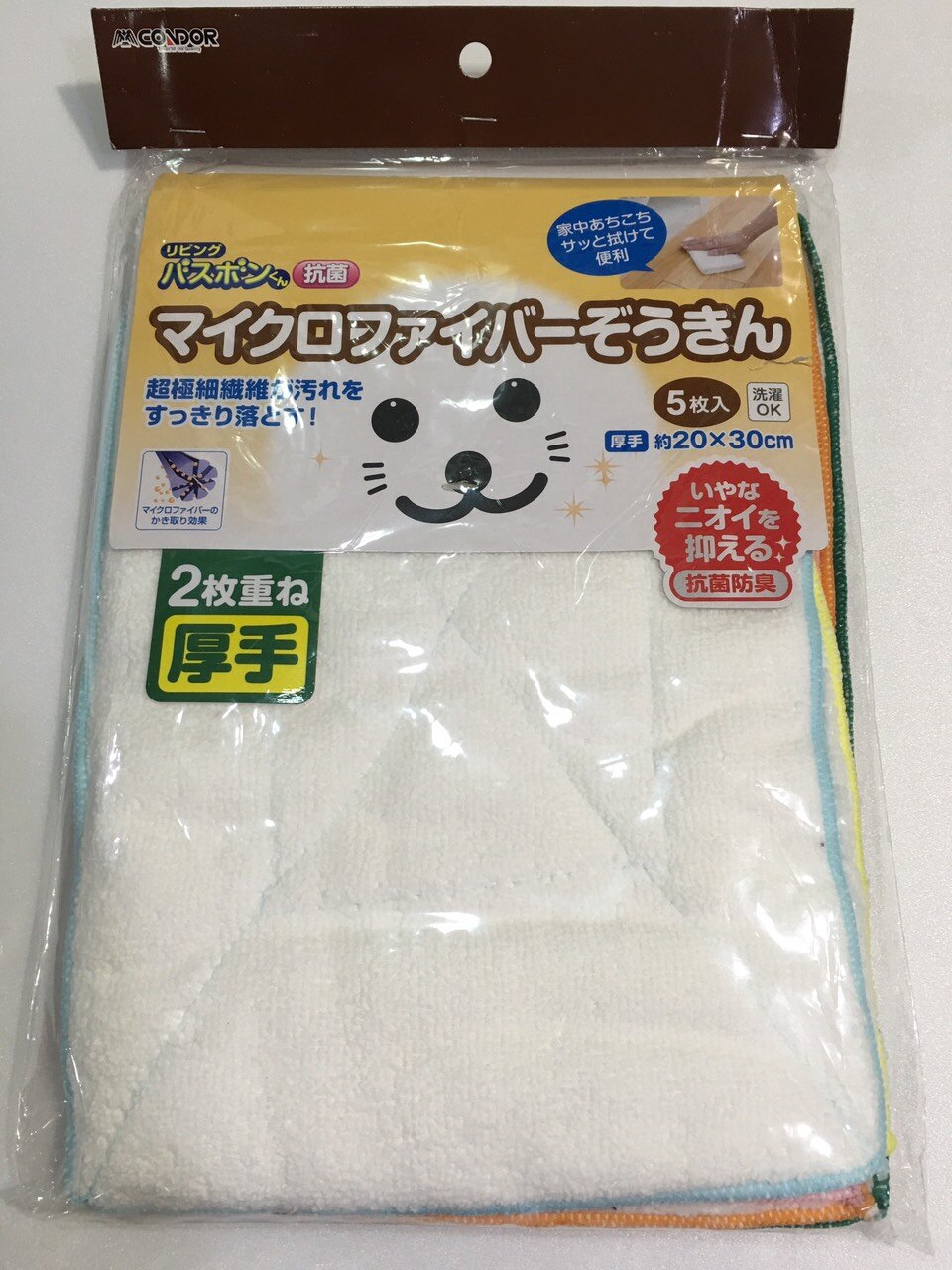 日本小海豹抗菌極細纖維抹布 5入(包)