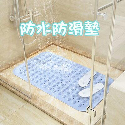 浴室防滑墊按摩墊-環保足底按摩浴缸止滑墊7色73pp394【獨家進口】【米蘭精品】