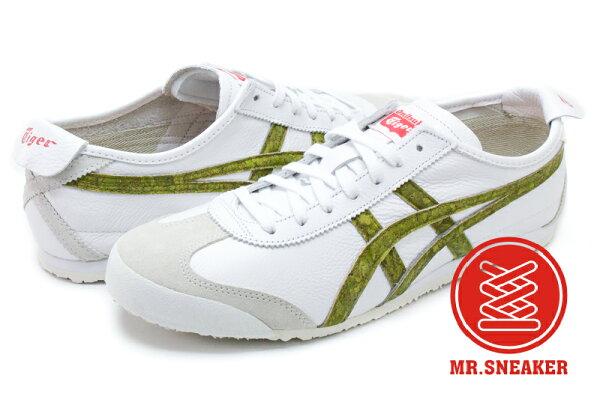 ☆Mr.Sneaker☆OnitsukaTigerMEXICO66復古休閒鞋軟木塞白綠色