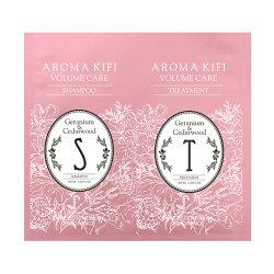 《日本製》AROMA KIFI 植粹蓬鬆洗護體驗組
