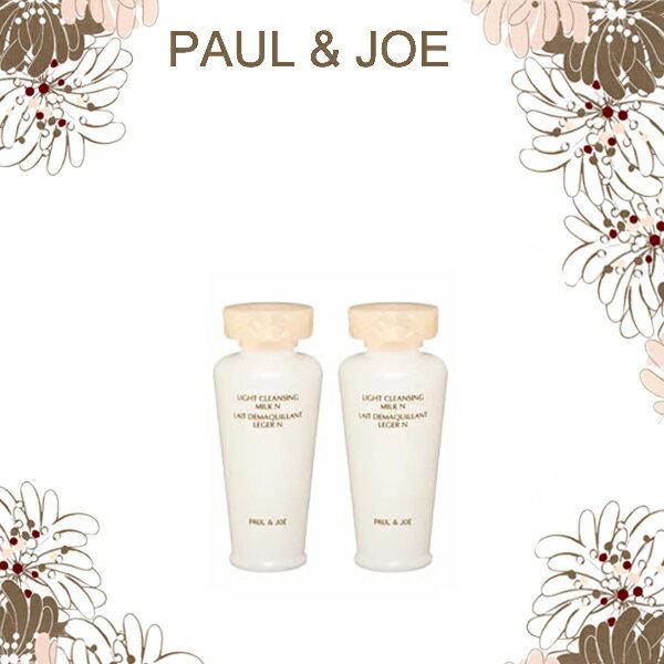 PAUL&JOE 橙花水凝潔膚乳N 25ml X二瓶 限量旅行組《Umeme》