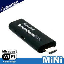 【Actiontec ScreenBeam Mini Miracast迷你無線顯示接收器】Miracast無線顯示技術 手機畫面投影至HDMI電視/投影機【風雅小舖】