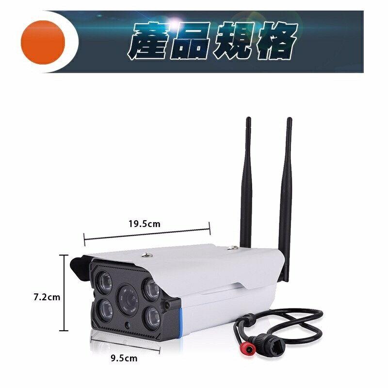 【戶外防水款】雙天線戶外網路攝影機 高清紅外線夜視版 Wi-Fi監視器 智能監視器 遠端監控 非 小蟻攝影機 可插記憶卡 (公司貨) 8