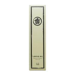 阿原肥皂-土薄荷牙膏-強化