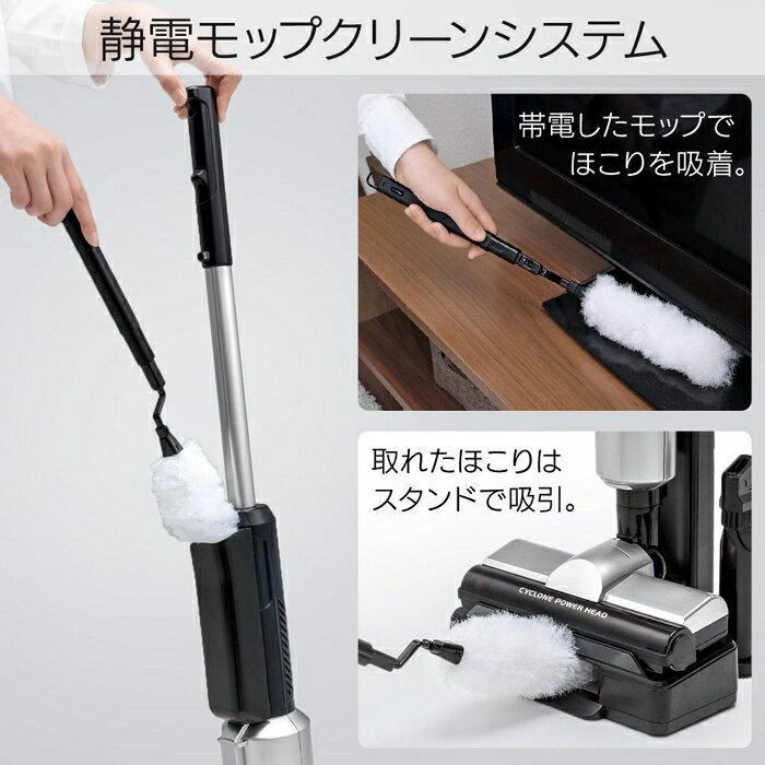 日本IRIS Ohyama 3倍氣旋智能無綫吸塵器(玫瑰金) IC-SLDCP5 加贈25張專用集塵袋 7