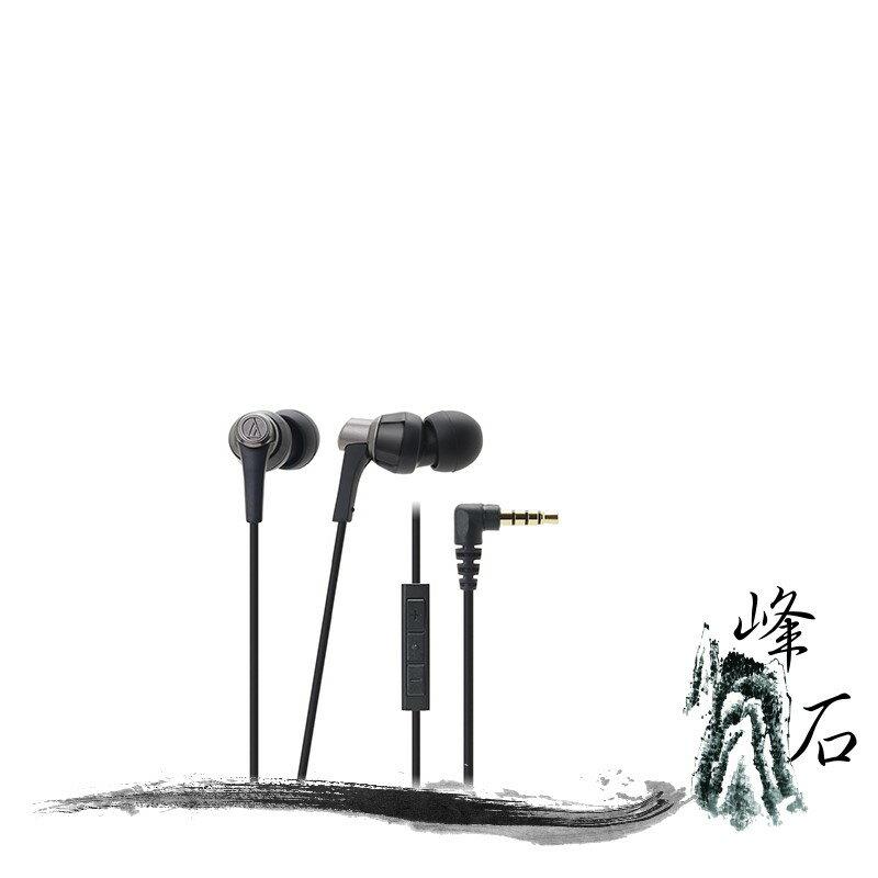 樂天限時促銷!平輸公司貨 日本鐵三角 ATH-CKR3i 黑 iPod/iPhone/iPad專用耳塞式耳機