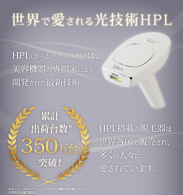 日本Iris Ohyama  /  樂天熱銷款 光學+超音波 除毛機 脫毛機  / EP-0440-W。(19800)日本必買 日本樂天代購。滿額免運 3