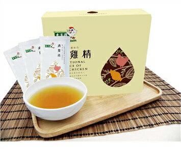 香草雞^~冷凍滴雞精60ml×10包 盒^~2盒^~特惠中^~