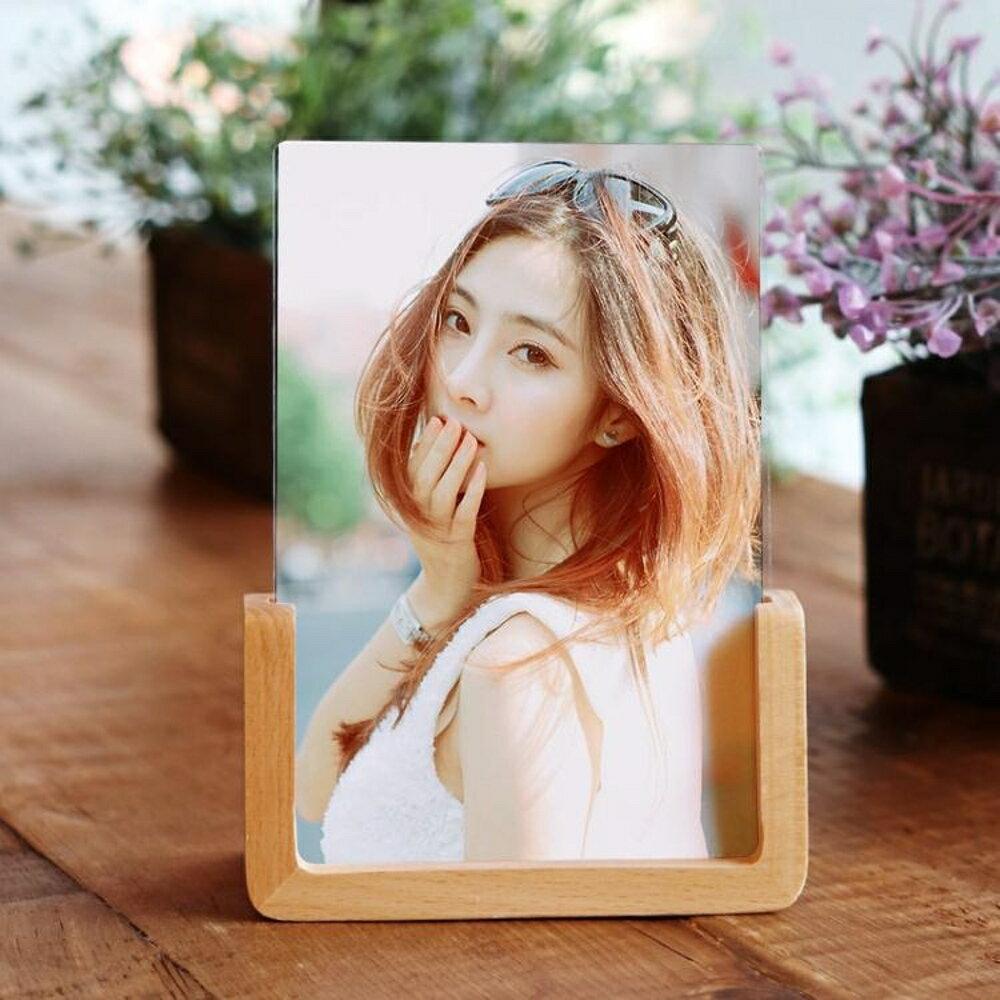 相框擺台創意歐式U型5寸6寸7寸8寸10寸照片框實木定制刻字像框 領券下定更優惠