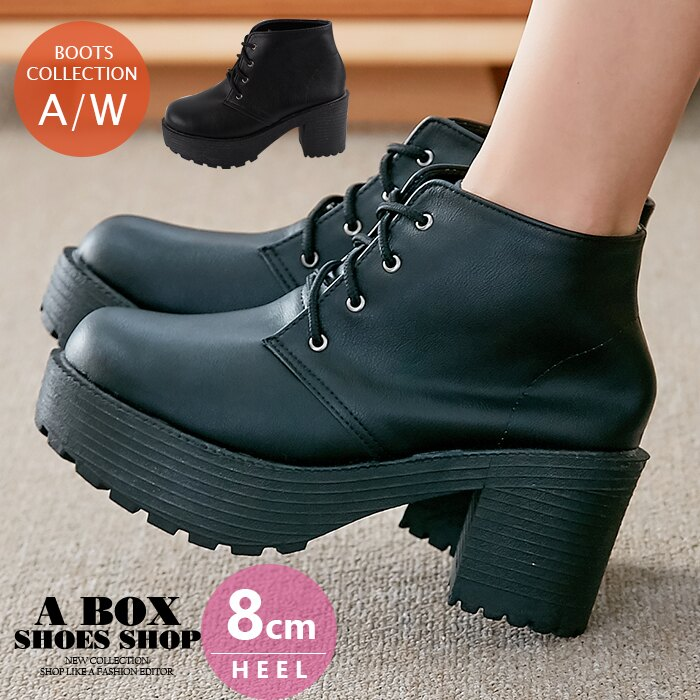 ~KD6190~綁帶短筒靴子 短靴 8CM超厚跟增高防水台  MIT 製 黑色