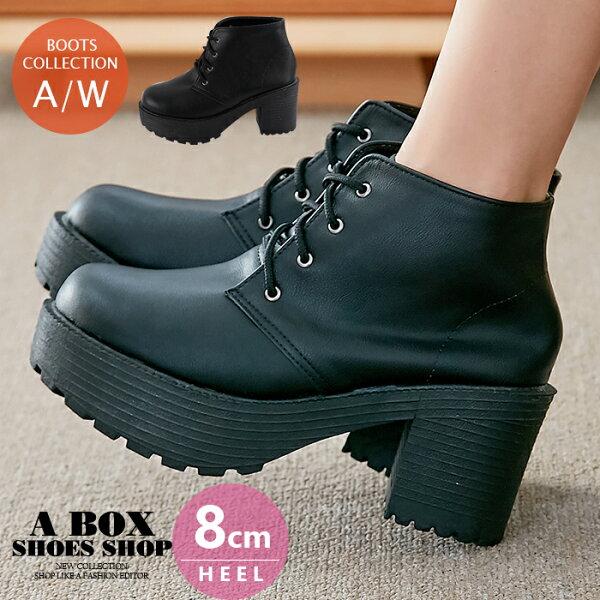【KDW6190】綁帶短筒靴子短靴8CM超厚跟增高防水台韓版熱銷MIT台灣製黑色