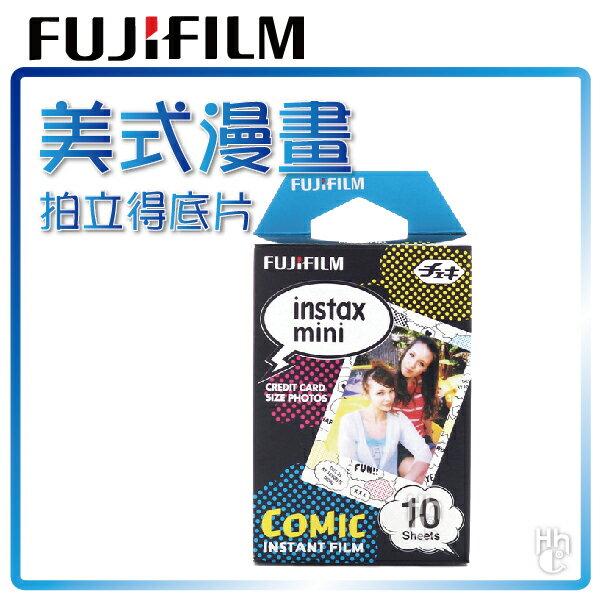【和信嘉】拍立得 美式 漫畫 底片 Comic 富士 FUJIFILM instax Mini8 / Mini25 / Mini50S / Mini70 / Mini90 / SP1