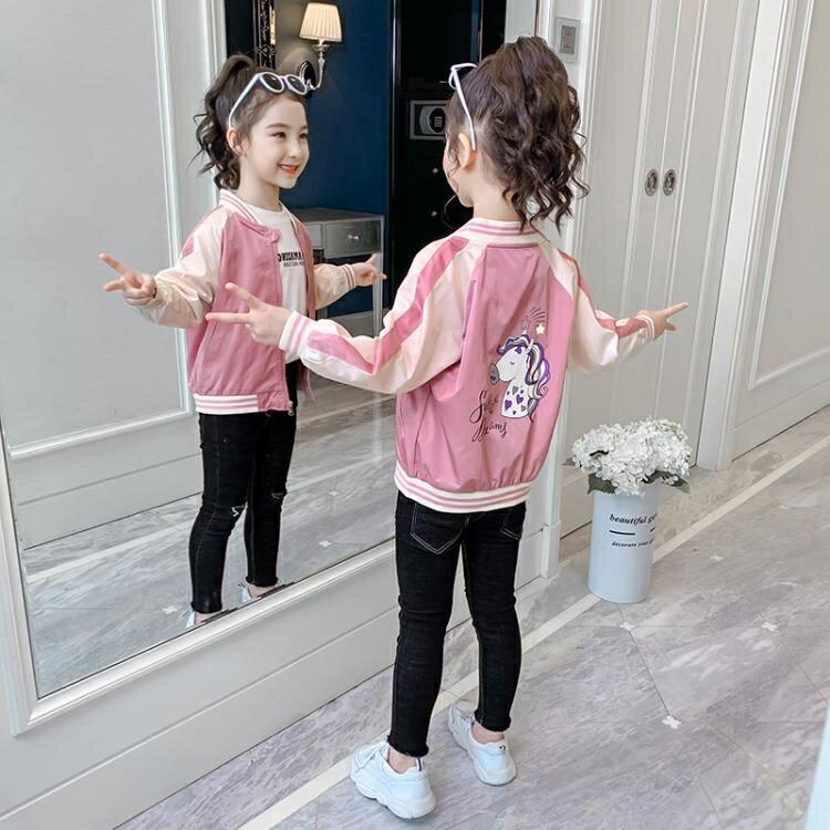 女童秋裝外套2020新款秋季中大童韓版洋氣春秋裝衣服兒童網紅上衣