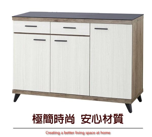 【綠家居】查馬特時尚4尺玻璃四門餐櫃收納櫃(二色可選)