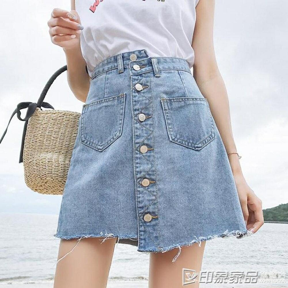 夏裝韓版大碼胖mm高腰a字牛仔短裙女學生不規則顯瘦包臀半身裙子
