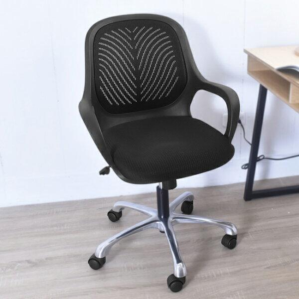 凱堡傢俬生活館:凱堡仰仰鋁合金腳兩用辦公椅電腦椅【A13188】