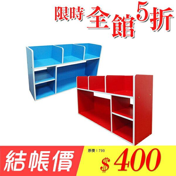 【悠室屋】彩色書櫃 80x45.9x20.2 cm 多格收納 不占空間 置物幫手(4色)
