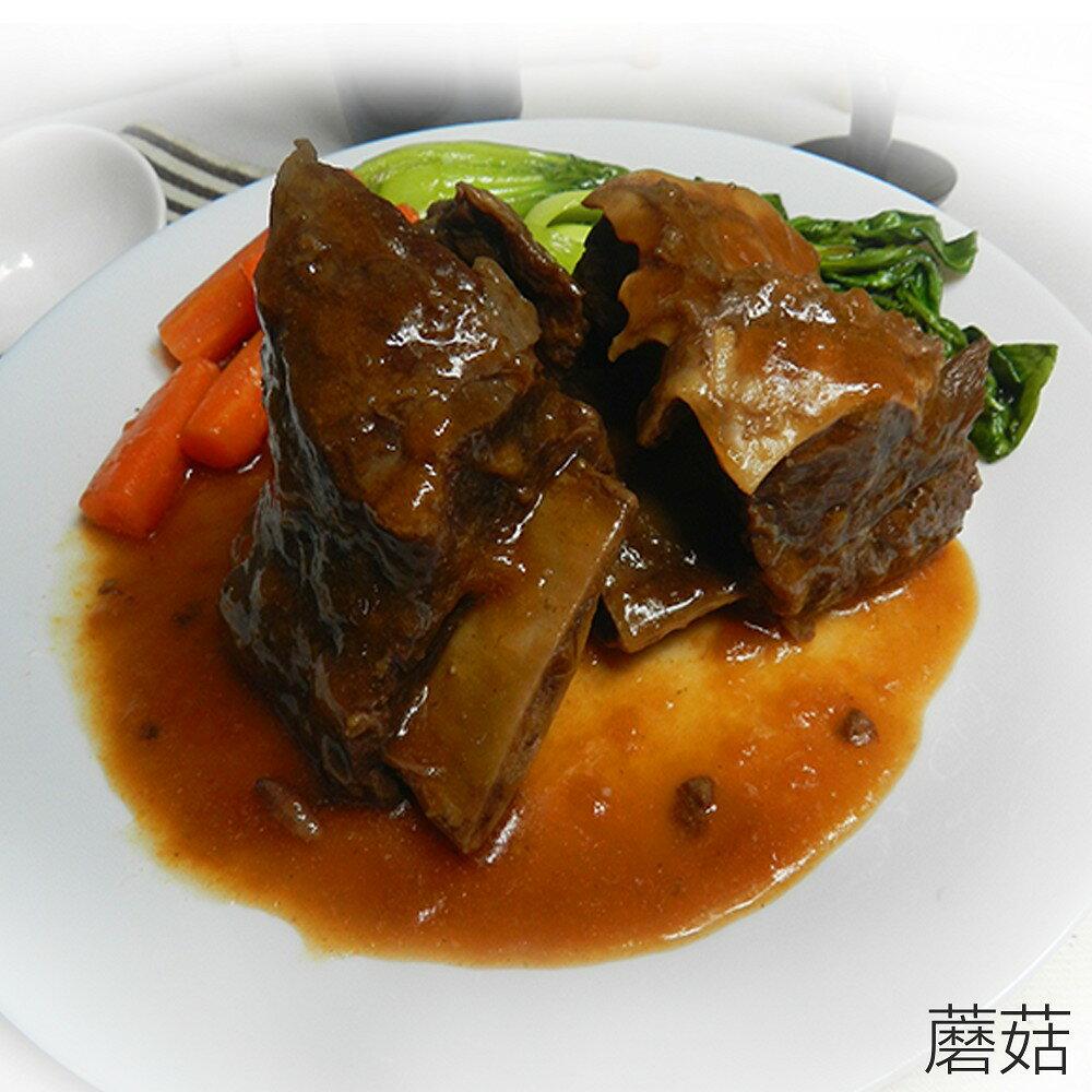 【好神】法式蘑菇醬燜牛小排 3包組 (250g / 包) - 限時優惠好康折扣